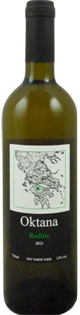 Oktana Roditis 2013 750ml